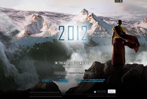 2012 the film